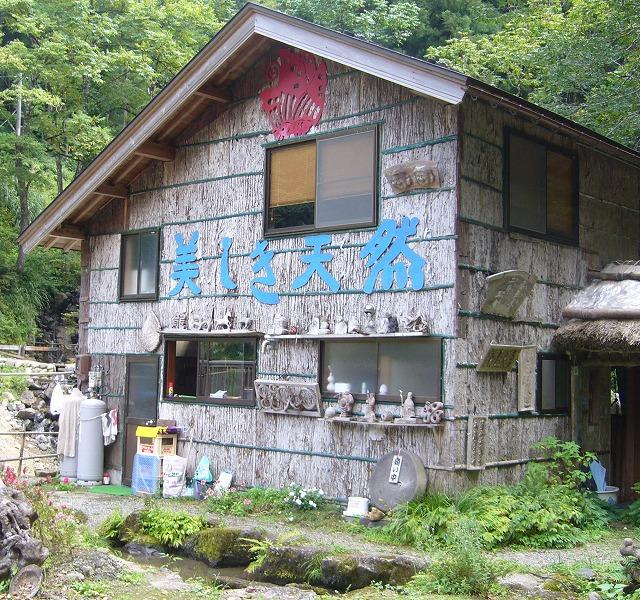 2006-09-04 11-52-25_0025.jpg