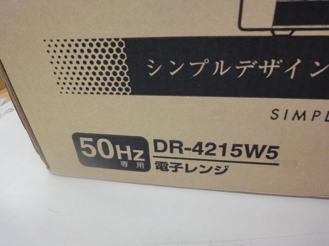 DSC00391_640.jpg