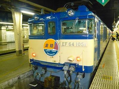 P1020018.jpg