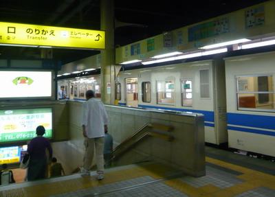 2007-09-18 08-24-13_0059.jpg
