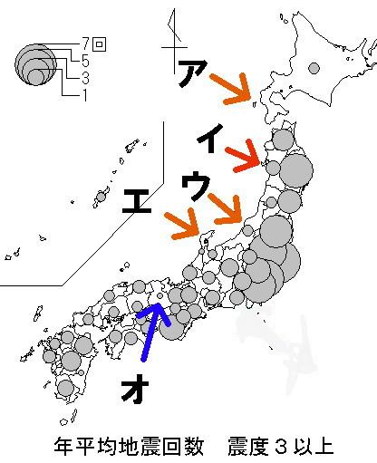 nihonjishin1.jpg